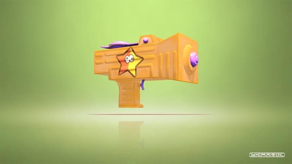 射程 スプラ 武器